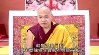 2016年大宝法王开示《修心絮语》3(中文字幕)