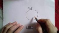 刘坚强儿童简笔画 1-1 苹果
