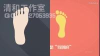 [脚度科技].鞋子进化论