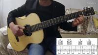 刚好遇见你 李玉刚吉他教学 吉他弹唱jita