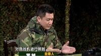 军情解码20170301 日本欲以四架F-15对付一架中国战机?