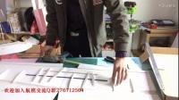 杭州飞侠航模微风组装