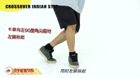 BREAKING中文教学第三弹Crossover Indian Step