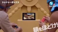 任天堂《1-2-Switch》28个内置游戏全介绍