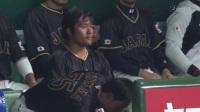 2017.03.01 侍ジャパン壮行試合 CPBL選抜-日本