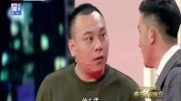 杨树林丫蛋田娃 2017央视春晚搞笑小品《幸福快递》