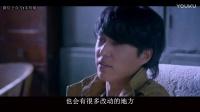 《鬼吹灯之黄皮子坟》 阮经天 徐璐 开启盗墓 探险 新里程.HDTV