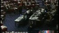 【直击华尔街风暴】中国对策是扩大内需_1