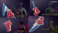 【w花醉眠w转载】万代 DX 宇宙战队九连者 九段变形武器 广告
