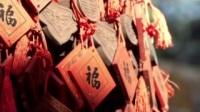 A495中国古代历史建筑 传统文化意境 大宅院 剪纸 过年 春节视频素材