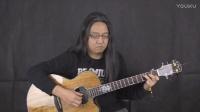 姚志华吉他弹唱教学《成都》
