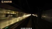 重庆地铁轻轨宣传片