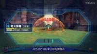 【游侠训练营】#2 枪火游侠身经百战的维克托!
