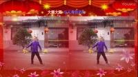 有德广场舞恭喜发财 编舞 一莲 演示 有德 摄影 制作 湖南乐哈哈