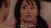 冷血总裁心尖妻4