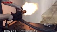 《CF名枪史》第55期:威力爆表的传奇---加特林机枪