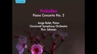【变画五评】普罗科菲耶夫第二钢琴协奏曲 prokofiev piano concerto 2(博列特bolet,thor)第二乐章