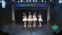 2017-02-25 SNH48 TeamXII公演MC剪辑