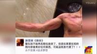 刘嘉玲偶遇谢霆锋 见其太瘦关怀抚脸_标清