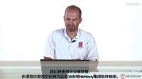 MCU Lab - 视频2- 软件工具安装