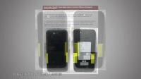 「科技三分钟」中国红iPhone 7版或3月发布 小米松果处理器将在本月底发布 170220(1)