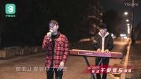 西安音乐学院刘涌泉翻唱许美静《遗憾》
