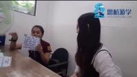 菲律宾游学_宿务EV学习英语的一天_思航游学