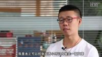 [1]《追梦者》汽车新媒体纪实 专访:YYP颜宇鹏 (1)nf0试驾林肯 标致