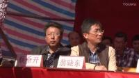 铜盂镇 第一届 小学生 田径运动会 实况二04