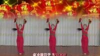 艳桃广场舞《喜从天降龙凤呈祥》正背面演示 编舞花语