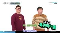 [中字]170301LOVELYZ 一周偶像(Weekly Idol) Ep.292全場