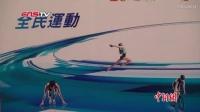第60届香港体育节开幕 80多项体育活动吸引全民参与