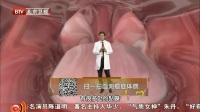 癌症在身体中产生的时候舌头上就会有反应