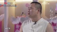 第06期-会员版_六兄弟上演维秘秀25