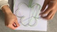 纱线画-三叶草教程