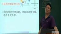 物理高中选修3-2__第5章第1节·交变电流