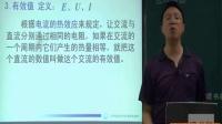 物理高中选修3-2__第5章第2节·描述交变电流的物理量