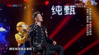 第07期-会员版_黄晓明李玟演双簧21
