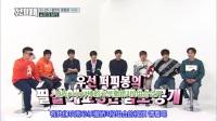 [中字]170125 神話(Shinhwa)特輯(下)_一周偶像 Weekly Idol Ep.287全場