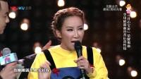 第07期-会员版_黄晓明李玟演双簧25