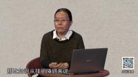 【尚医健康特邀专家刘弘】哪些疾病可能引起不孕症