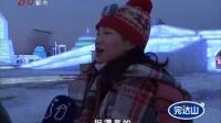哈尔滨冰雪大世界雪融冰柔只因春来年冬日再迎门