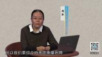 【尚医健康特邀专家刘弘】选择治疗不孕的方法要考虑哪些因素