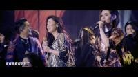 凤凰传奇2016跨年演唱会《陪你一辈子》现场版
