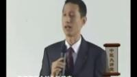 陈金柱中医妇科健康讲座1