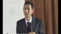 陈金柱中医妇科健康讲座2