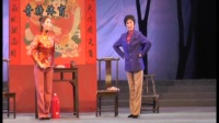豫剧全场戏——【婆媳冤家】高清