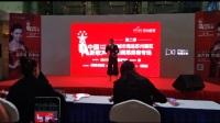 2017中国新歌声苏州海选现场集锦 红姐霸气高音震慑邻瑞