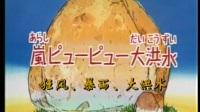 《山林小猎人》国语 第02集