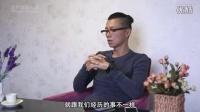 [P]《追梦者》汽车新媒体纪实 第六期 专访:陈震bt0新车评网yyp 奥迪